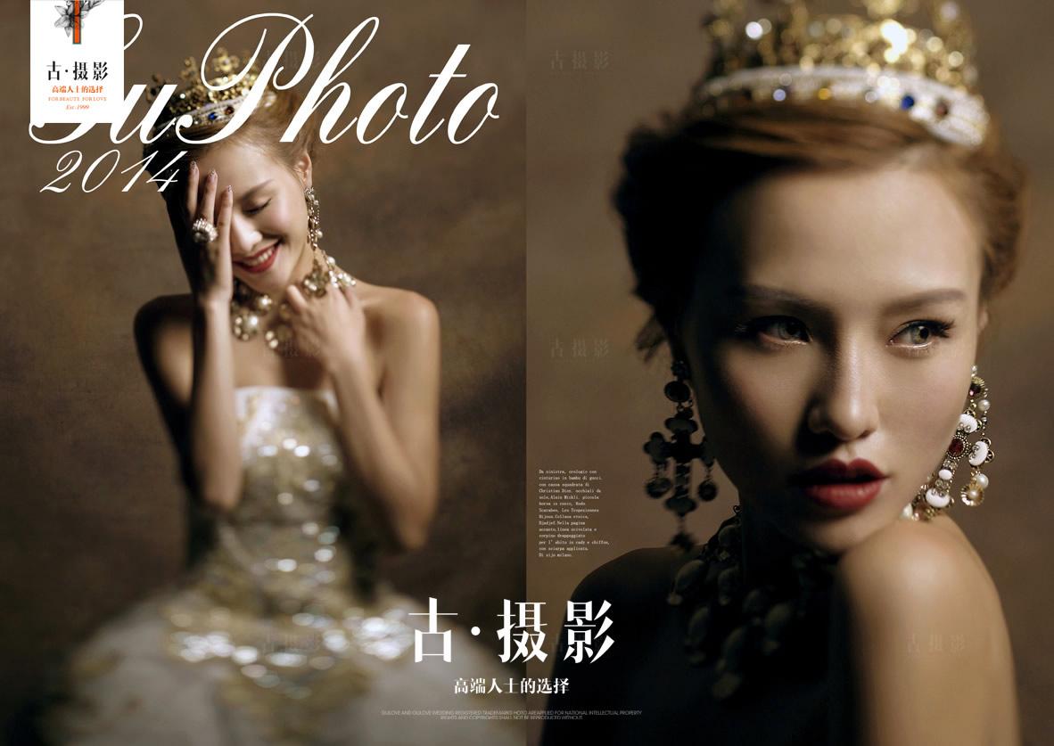 优雅纪梵希 - 明星范 - love上海古摄影-上海婚纱摄影网