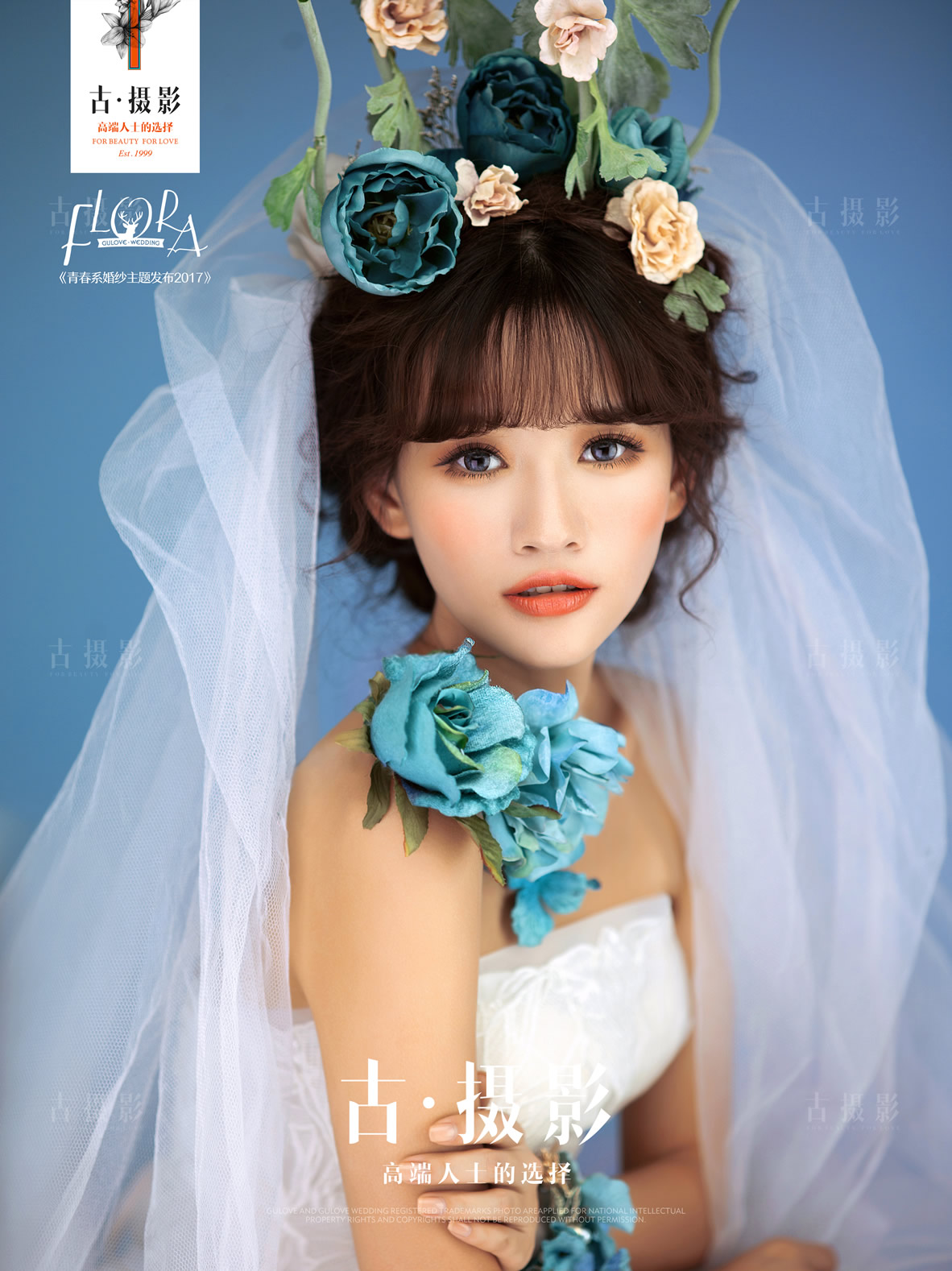 flowers Ⅱ - 明星范 - love上海古摄影-上海婚纱摄影网