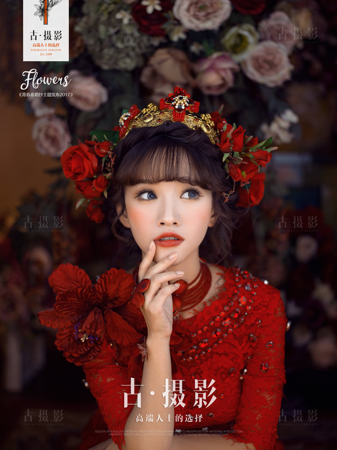 Flowers Red - 明星范 - love上海古摄影-上海婚纱摄影网