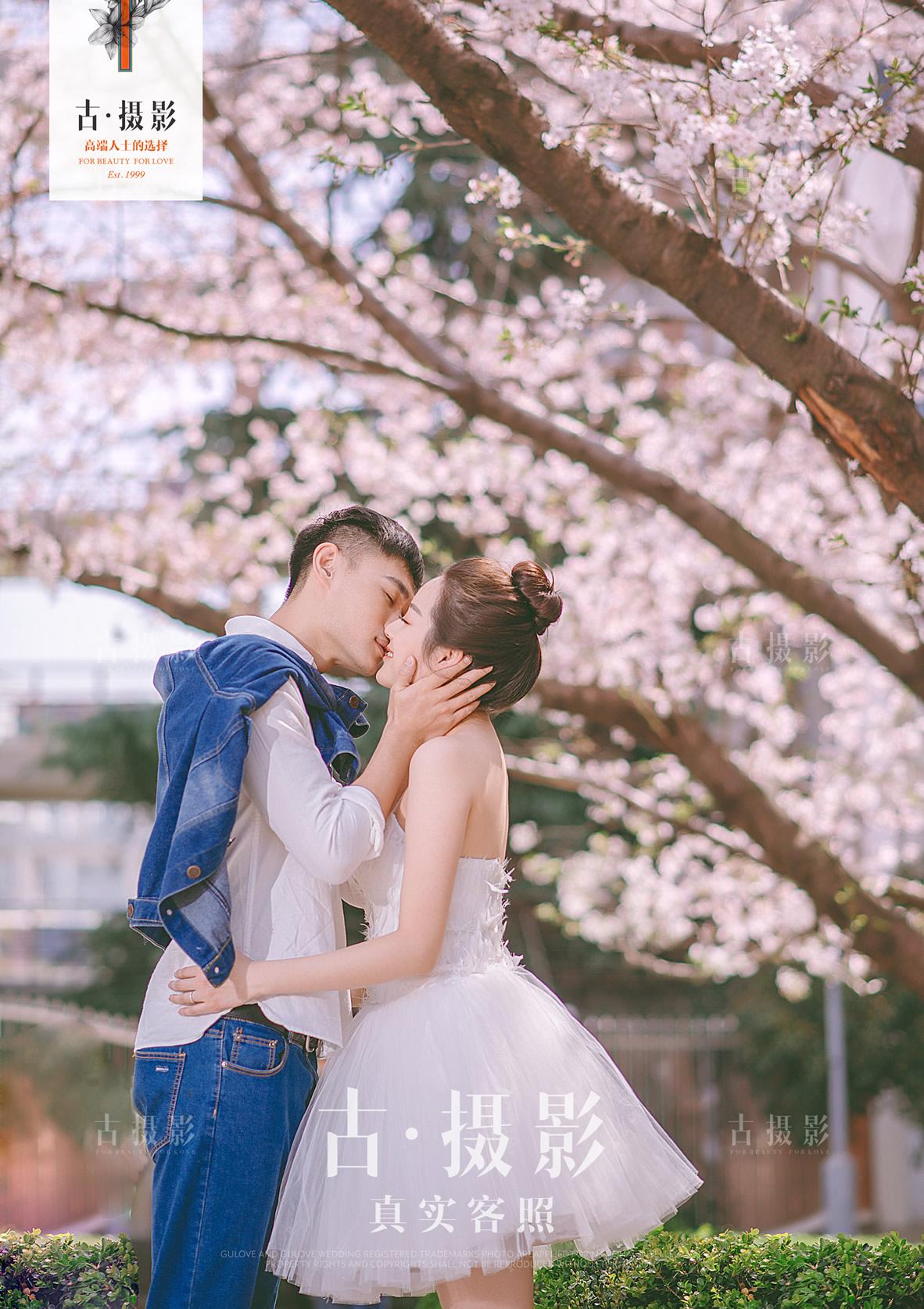 5月13日客片傅先生 邬小姐 - 每日客照 - love上海古摄影-上海婚纱摄影网