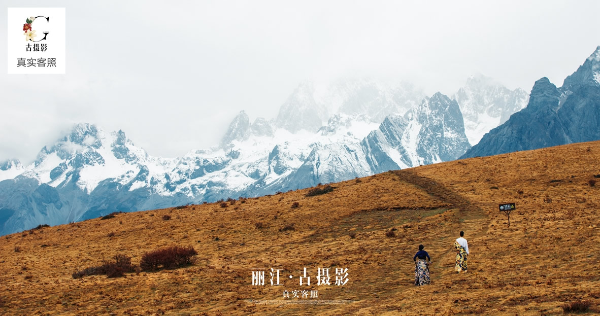 11月25日客片黄先生 张小姐 - 每日客照 - love上海古摄影-上海婚纱摄影网