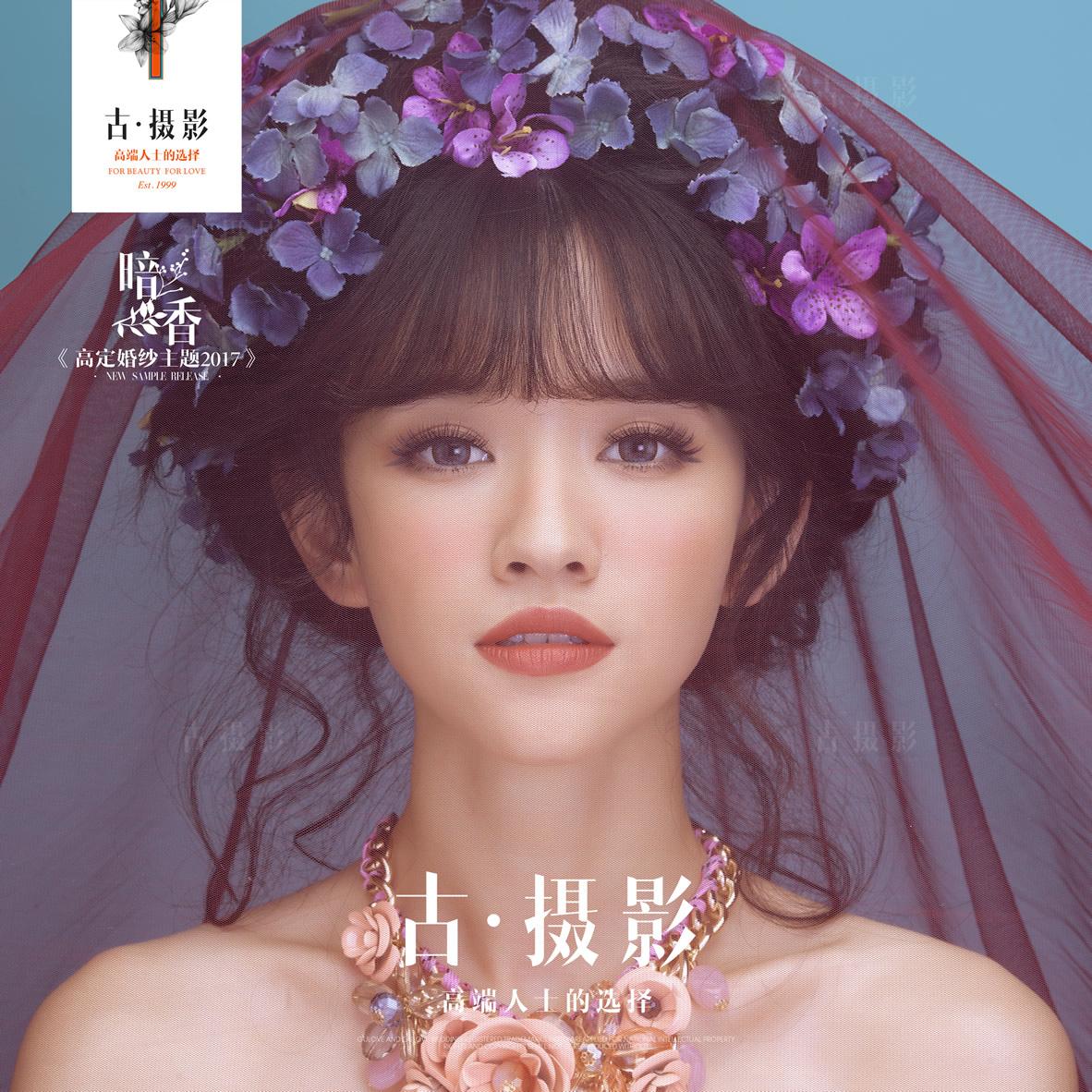 暗香 - 明星范 - 武汉古摄影-武汉婚纱摄影艺术摄影网