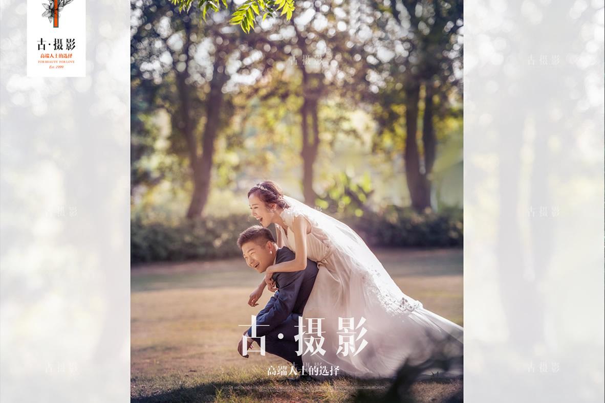 磨山客照 - 武汉婚纱景点客照 - 武汉古摄影-武汉婚纱摄影艺术摄影网